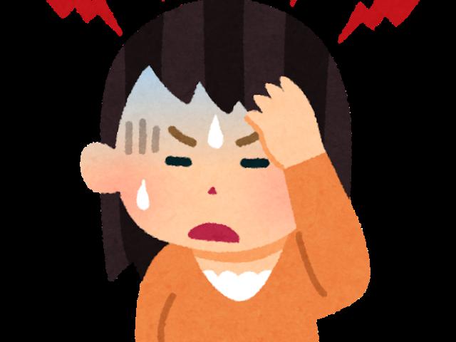 頭痛対策に氷枕を!